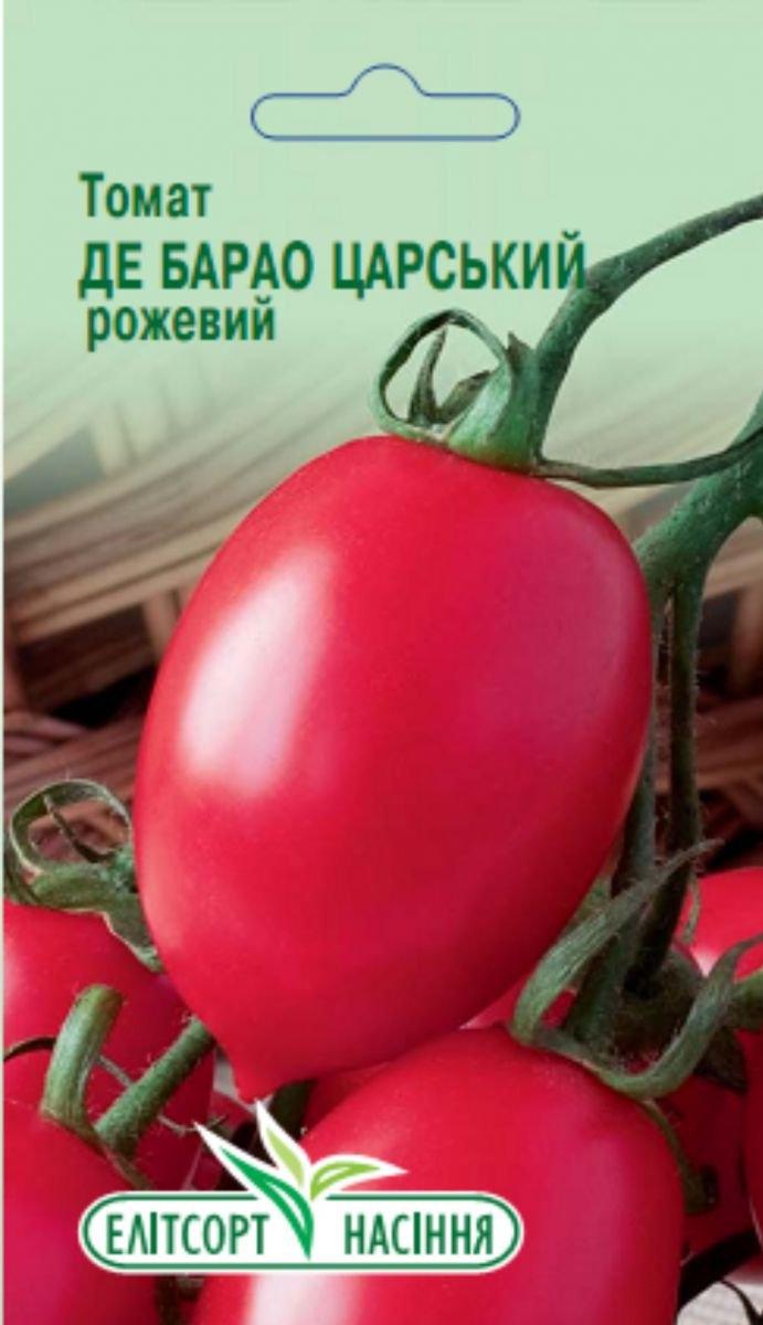томат де барао царский отзывы фото омоновцев начал очень